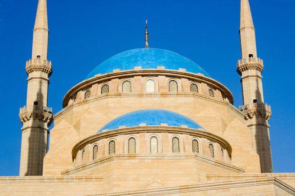 Khatam Al Ambiya Mosque, Beirut , Lebanon