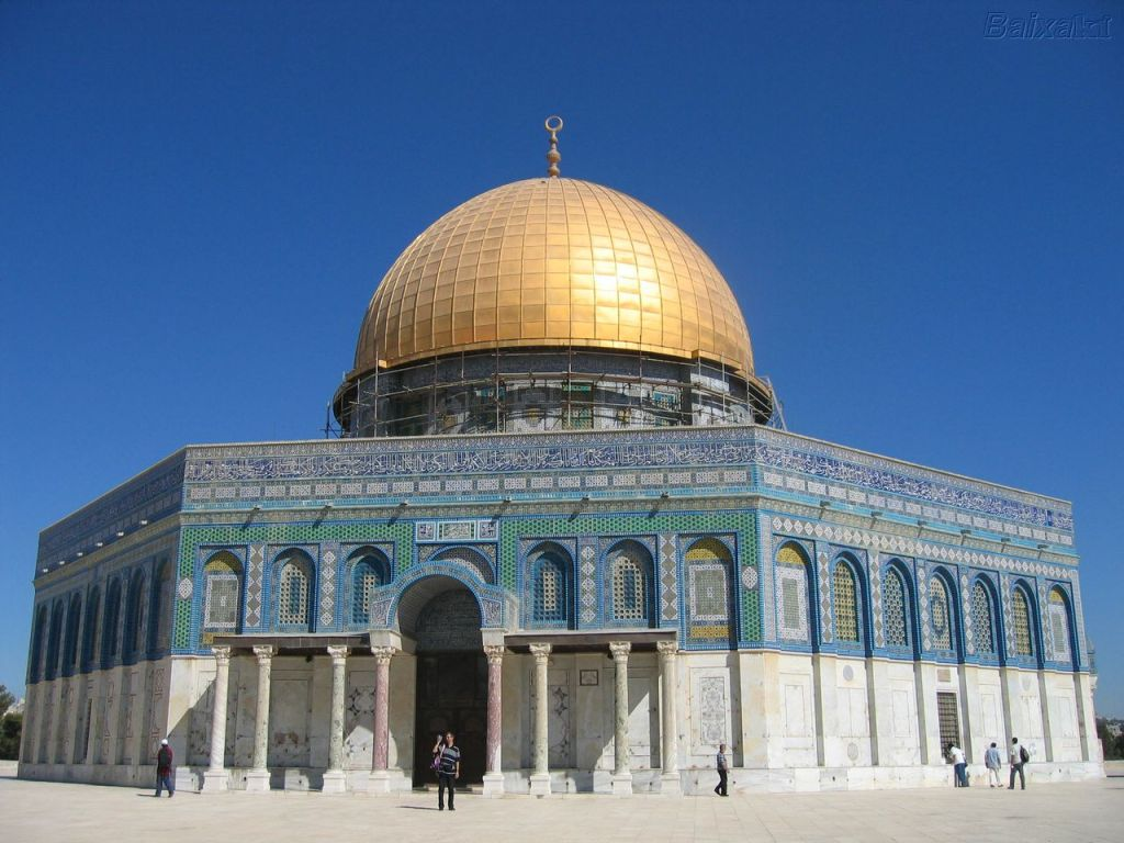 Qubba al Sakhrah and Al Aqsa Mosque , Jerusalem , Occupied Palestine