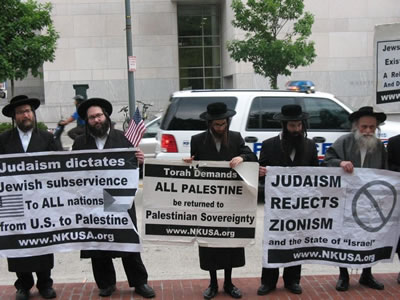 Anti-Zionist Orthodox demonstrate outside the annual conference of AIPAC (American Israel Public Affairs Committee) to protest the existence of the so-called 'state' of Israel.