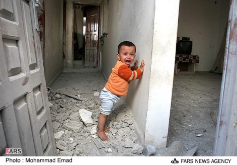 Gaza-destroyed civilian house
